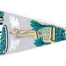Banderines de colección: BANDERÍN.- MONASTERIO DE LA RABIDA- HUELVA. Lote 147502238