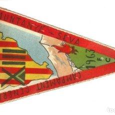 Banderines de colección: ANTIGUO BANDERÍN- XIII CAMPAMENT GENERAL DE CATALUNYA. MUNTANYÁ. SELVA. FCM. GERONA- 1963. Lote 147504830