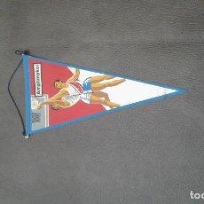 Banderines de colección: BANDERIN BALONCESTO ANTIGUO. Lote 147941462