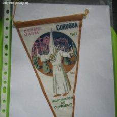 Banderines de colección: ANTIGUO BANDERÍN SEMANA SANTA DE CORDOBA 1971. Lote 149694698