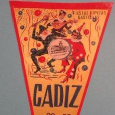 Banderines de colección: ANTIGUO BANDERIN FIESTAS TIPICAS GADITANAS.CADIZ 1965. Lote 151442378