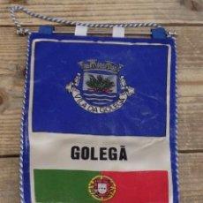 Banderines de colección: ANTIGUO BANDERIN DE LA CIUDAD DE GOLEGA, PORTUGAL, 25 CMS. Lote 153946810