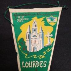 Banderines de colección: BANCO ESPAÑOL DE CREDITO - RECUERDO DE LA EXCURSION A LOURDES - 1959. Lote 155352238