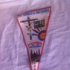 Banderines de colección: BANDERÍN 125 CURSILLO DE CRISTIANDAD. 1969. Lote 156684761