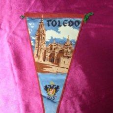 Banderines de colección: BONITO BANDERIN TOLEDO. Lote 158672778