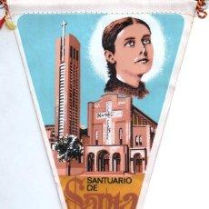 Banderines de colección: BANDERÍN EN TELA SANTUARIO DE SANTA GEMA BARCELONA. Lote 159768330