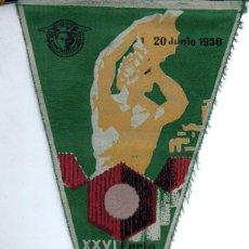 Banderines de colección: BANDERÍN EN TELA XXVI FERIA MUESTRAS BARCELONA 1958. Lote 159768486