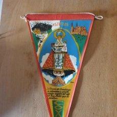Banderines de colección: ASTURIAS - LA VIRGEN DE COVADONGA. Lote 161198642
