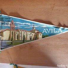 Banderines de colección: AVILA - AÑO SANTO TERESIANO 1962-63. Lote 161198730