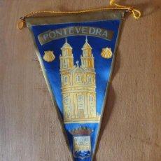 Banderines de colección: PONTEVEDRA. Lote 161202002