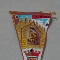 Banderines de colección: BANDERIN - REAL MONASTERIO DE LAS HUELGAS DE BURGOS - AÑOS 80. Lote 167422052