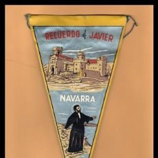 Banderines de colección: BANDERIN, NAVARRA, RECUERDO DE JAVIER.. Lote 167724992