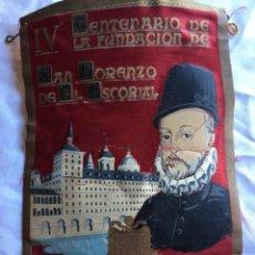 Banderines de colección: IV CENTENARIO DE LA FUNDACIÓN DE SAN LORENZO DEL ESCORIAL. Lote 169005256