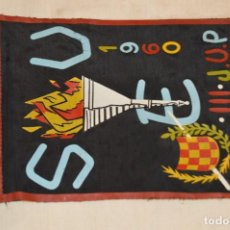 Banderines de colección: VINTAGE - AÑOS 60 / ANTIGUO BANDERÍN - SEU / III JORNADAS UNIVERSITARIAS LAS PALMAS / S.E.U.. Lote 171106125