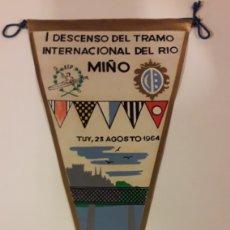 Banderines de colección: TUY 1964 BANDERIN. Lote 175311120