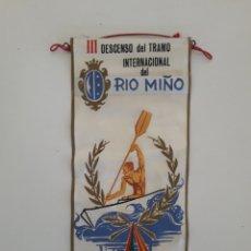 Banderines de colección: BANDERIN DE TUY 1966 PIRAGUISMO. Lote 175897557