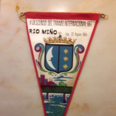 Banderines de colección: BANDERIN DE PIRAGUISMO DE LA CIUDAD DE TUY 1965. Lote 176772977