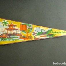 Banderines de colección: ANTIGUO BANDERÍN RÍO, BRASIL. VISTA CHINEZA. PEDRA DA GÁVEA. 52 X 18 CM . Lote 178683256