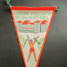 Banderines de colección: ANTIGUO BANDERÍN HOGAR Y CLÍNICA DE SAN RAFAEL. VIGO. . Lote 178684297