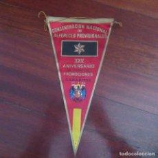 Banderines de colección: ANTIGUO BANDERIN FRANQUISTA ALFERECES PROVISIONALES. Lote 178776522