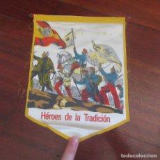 Banderines de colección: ANTIGUO BANDERIN FRANQUISTA CARLISTA REQUETE. Lote 178777041