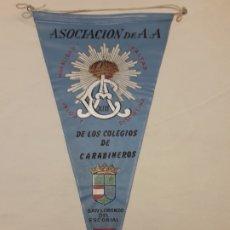 Banderines de colección: ANTIGUO BANDERÍN ASOCIACIÓN DE A.ALUMNOS DE LOS COLEGIOS DE CARABINEROS SAN LORENZO DEL ESCORIAL. Lote 178900151