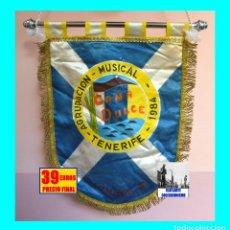 Banderines de colección: AGRUPACIÓN MUSICAL CAÑA DULCE CARNAVAL DE TENERIFE - BANDERÍN DE 1985 - BUEN ESTADO - SUMAMENTE RARO. Lote 179405148