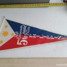 Banderines de colección: ANTIGUO BANDERIN DE TELA CAMPEONATO MUNDIAL DE PELOTA. Lote 183190180