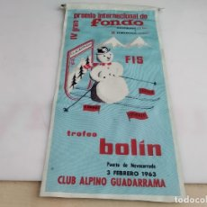 Fanions de collection: ANTIGUO BANDERIN CLUB ALPINO GUADARRAMA. Lote 183278388