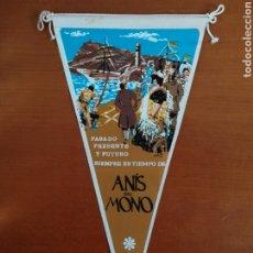 Banderines de colección: BANDERÍN PUBLICIDAD ANÍS DEL MONO - BADALONA - AÑOS 60 - AGUARDIENTE LICOR. Lote 183863892