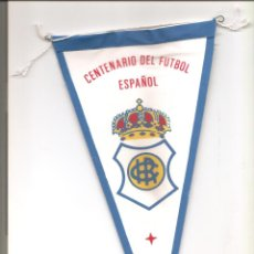 Banderines de colección: 921. RECREATIVO DE HUELVA: CENTENARIO. Lote 191398520