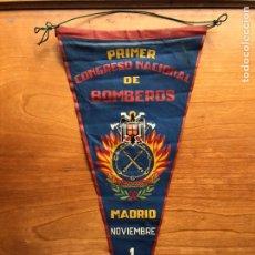 Banderines de colección: BANDERÍN PRIMER CONCRESO NACIONAL DE BOMBEROS MADRID NOVIEMBRE 1959. Lote 194222311