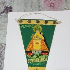 Banderines de colección: BANDERIN ASTURIAS. Lote 194303453