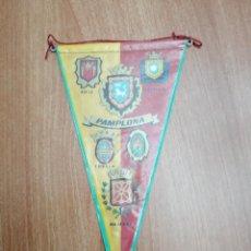 Banderines de colección: BANDERIN DE PAMPLONA . Lote 194569146