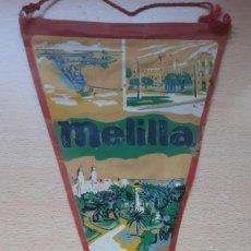 Banderines de colección: BANDERIN DE MELILLA . Lote 194632272