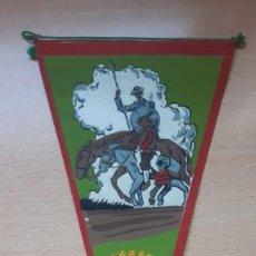 Banderines de colección: BANDERIN DE ALBACETE. Lote 194703147