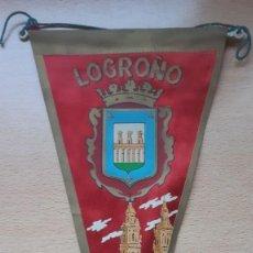 Banderines de colección: BANDERIN DE LOGROÑO . Lote 194703196