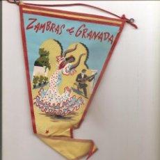 Banderines de colección: 1196. GRANADA. ZAMBRAS. Lote 195047627