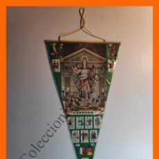 Banderines de colección: BANDERÍN - CÓRDOBA - ESPAÑA. Lote 195135933