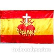Banderines de colección: BANDERA ESPAÑA SAGRADO CORAZÓN. Lote 195292573