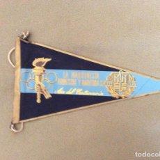 Banderines de colección: BANDERÍN CENTENARIO DE LA MAQUINISTA TERRESTRE Y MARÍTIMA. 1855-1955 . TELA. Lote 195952422