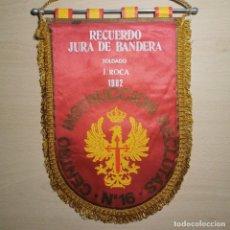 Fanions de collection: ANTIGUO BANDERIN - RECUERDO JURA DE BANDERA - MILITAR - CENTRO INSTRUCCION RECLUTAS 1982 - GRANDE. Lote 204156797