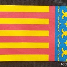 Banderines de colección: ANTIGUO BANDERIN. Lote 205007401