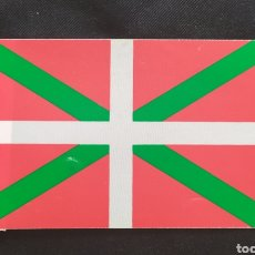 Banderines de colección: ANTIGUO BANDERÍN. Lote 205033008