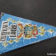 Banderines de colección: ANTIGUO BANDERIN LOIRE. Lote 205575968