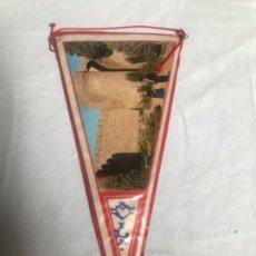 Banderines de colección: BANDERINES, AVILA. Lote 206205557