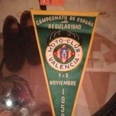Banderines de colección: ANTIGUO BANDERÍN MOTOCLUB VALENCIA. CAMPEONATO DE ESPAÑA DE REGULARIDAD 1958. Lote 210166262