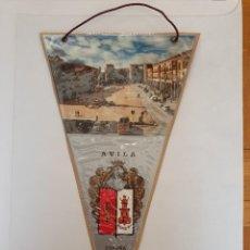 Banderines de colección: BANDERÍN PLASTIFICADO DE ÁVILA. Lote 215696386