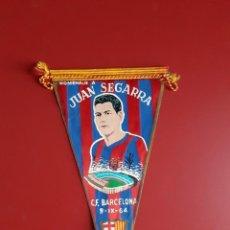 Banderines de colección: BANDERIN EN TELA HOMENAJE JUAN SEGARRA. Lote 217493336