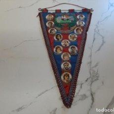 Banderines de colección: BANDERIN F..C BARCELONA CAMPEÓN DE LA RECOPA 1979. Lote 217623098